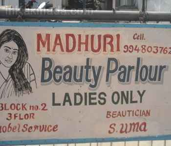 Madhuri Beauty Pa...