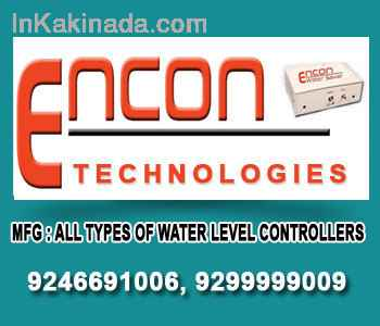 Encon Technologies