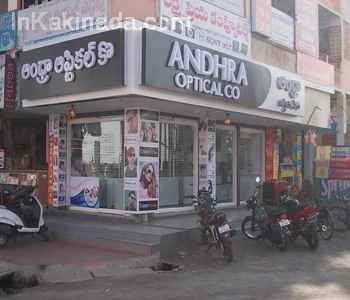 Andhra Optical Co...