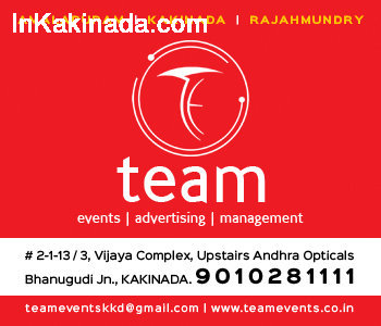 Team Events & Adv...