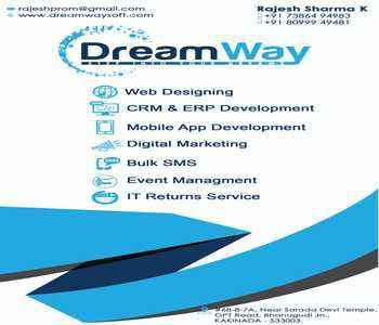 DreamWay Software...