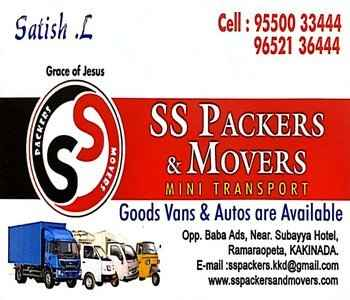 SS Packers & Movers