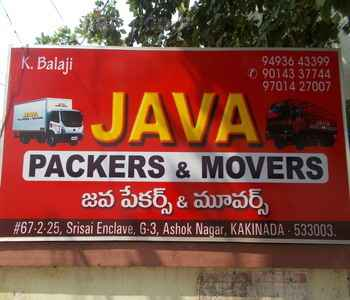 Java Packers & Mo...
