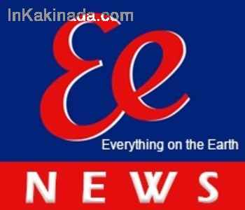 EE News Channel