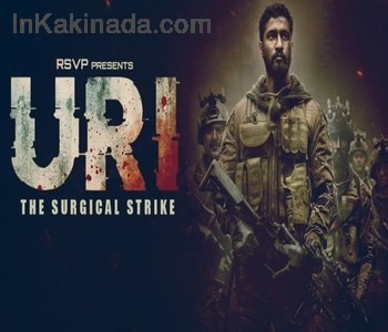 Uri The Surgical ...